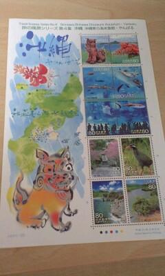 沖縄の切手☆