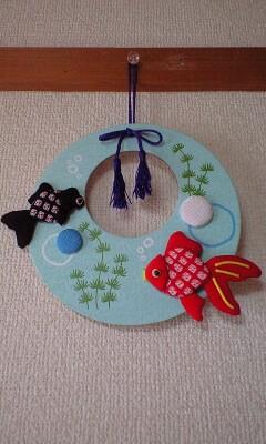 円飾り・金魚☆