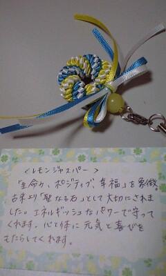 リボンレイストラップ4本☆